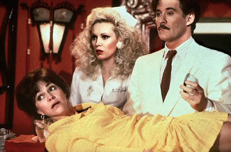cathy moriarty height